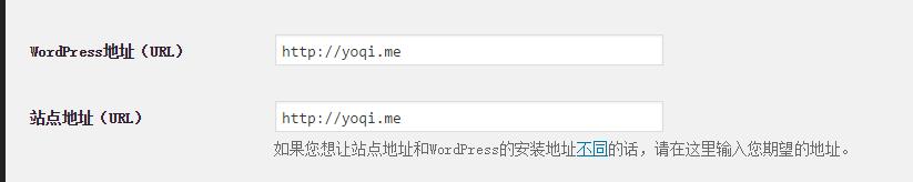 BaiduHi_2016-1-5_15-32-28